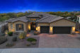 Photo of 5426 E Barwick Drive, Cave Creek, AZ 85331 (MLS # 5885252)