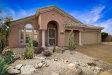 Photo of 10255 E Acacia Drive, Scottsdale, AZ 85255 (MLS # 5885340)