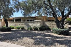 Photo of 13214 N Lakeforest Drive, Sun City, AZ 85351 (MLS # 5885861)