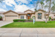 Photo of 3740 S Vista Place, Chandler, AZ 85248 (MLS # 5885926)