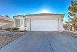 Photo of 11 N Soho Place, Chandler, AZ 85225 (MLS # 5885955)