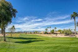 Photo of 15868 W Edgemont Avenue, Goodyear, AZ 85395 (MLS # 5886071)