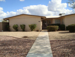 Photo of 10403 W Ocotillo Drive, Sun City, AZ 85373 (MLS # 5886103)