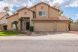 Photo of 8853 E Conieson Road, Scottsdale, AZ 85260 (MLS # 5886307)