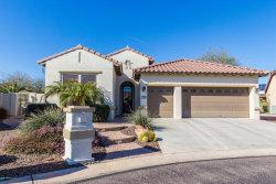 Photo of 2670 N 158th Drive, Goodyear, AZ 85395 (MLS # 5886424)
