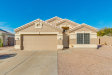 Photo of 890 E Boston Street, Chandler, AZ 85225 (MLS # 5886510)