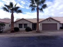 Photo of 733 E Ironwood Drive, Chandler, AZ 85225 (MLS # 5886565)