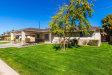 Photo of 4654 E Cypress Street, Phoenix, AZ 85008 (MLS # 5886589)