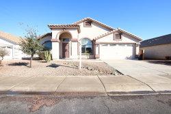 Photo of 370 E Kent Avenue, Chandler, AZ 85225 (MLS # 5886633)