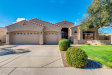 Photo of 4342 S Wildflower Place, Chandler, AZ 85248 (MLS # 5886637)