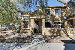 Photo of 15240 N 142nd Avenue, Unit 1157, Surprise, AZ 85379 (MLS # 5886684)
