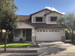 Photo of 15877 W Diamond Street, Goodyear, AZ 85338 (MLS # 5886853)