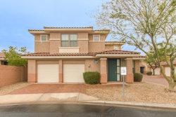 Photo of 2189 N 135th Drive, Goodyear, AZ 85395 (MLS # 5886855)