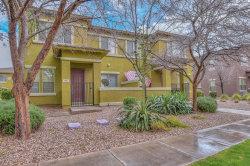 Photo of 15240 N 142nd Avenue, Unit 1062, Surprise, AZ 85379 (MLS # 5886882)