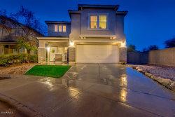 Photo of 4237 W Irwin Avenue, Phoenix, AZ 85041 (MLS # 5887038)