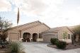 Photo of 46047 W Meadows Lane W, Maricopa, AZ 85139 (MLS # 5887113)