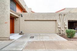 Photo of 7756 N 19th Lane, Phoenix, AZ 85021 (MLS # 5887131)