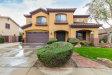 Photo of 1753 E San Carlos Place, Chandler, AZ 85249 (MLS # 5887230)