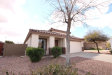 Photo of 3039 W Roberta Drive, Phoenix, AZ 85083 (MLS # 5887258)