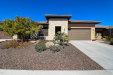 Photo of 13186 W Lone Tree Trail, Peoria, AZ 85383 (MLS # 5888020)