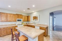 Photo of 12659 W Blackstone Lane, Peoria, AZ 85383 (MLS # 5888190)