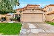 Photo of 4417 E Hiddenview Drive, Phoenix, AZ 85048 (MLS # 5889786)