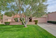 Photo of 7709 N Via De Platina --, Scottsdale, AZ 85258 (MLS # 5889962)
