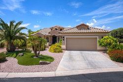 Photo of 15766 W La Reata Avenue, Goodyear, AZ 85395 (MLS # 5890553)