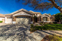 Photo of 316 W Louis Way, Tempe, AZ 85284 (MLS # 5890858)