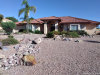 Photo of 10549 E Desert Cove Avenue, Scottsdale, AZ 85259 (MLS # 5890887)