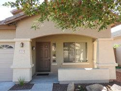 Photo of 12535 W Honeysuckle Street, Litchfield Park, AZ 85340 (MLS # 5892492)