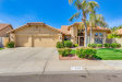 Photo of 3350 S Ambrosia Drive, Chandler, AZ 85248 (MLS # 5892539)