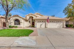 Photo of 2413 N 127th Avenue, Avondale, AZ 85392 (MLS # 5893196)