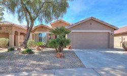 Photo of 5 N Seville Lane, Casa Grande, AZ 85194 (MLS # 5893370)