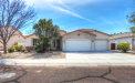 Photo of 8221 W Charter Oak Road, Peoria, AZ 85381 (MLS # 5893961)