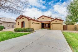 Photo of 3268 E Oriole Drive, Gilbert, AZ 85297 (MLS # 5894344)