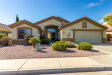 Photo of 13327 W Lisbon Lane, Surprise, AZ 85379 (MLS # 5894852)