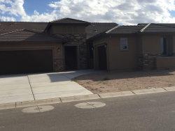Photo of 4334 W Winslow Way, Eloy, AZ 85131 (MLS # 5895776)