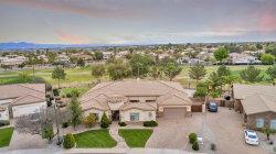 Photo of 663 S Parkcrest Street, Gilbert, AZ 85296 (MLS # 5895833)