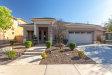 Photo of 2703 E Blue Spruce Lane, Gilbert, AZ 85298 (MLS # 5896179)