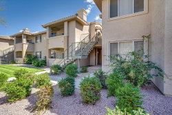 Photo of 16013 S Desert Foothills Parkway, Unit 2175, Phoenix, AZ 85048 (MLS # 5896245)