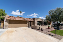 Photo of 312 Bahia Lane S, Litchfield Park, AZ 85340 (MLS # 5896582)
