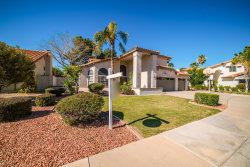 Photo of 10935 W Ashbrook Place, Avondale, AZ 85392 (MLS # 5897037)