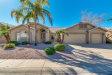 Photo of 1167 W Redondo Drive, Gilbert, AZ 85233 (MLS # 5897091)