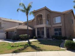 Photo of 1384 S Honeysuckle Court, Gilbert, AZ 85296 (MLS # 5897455)
