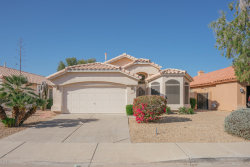 Photo of 12530 W Edgemont Avenue, Avondale, AZ 85392 (MLS # 5897688)