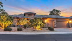 Photo of 16091 W Desert Cove Way, Surprise, AZ 85374 (MLS # 5898250)