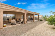 Photo of 10180 W Mazatlan Drive, Arizona City, AZ 85123 (MLS # 5898506)