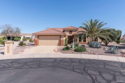 Photo of 15946 W Zinnia Court, Surprise, AZ 85374 (MLS # 5898607)