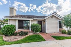 Photo of 221 E Campo Bello Drive, Phoenix, AZ 85022 (MLS # 5898612)